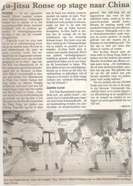 Ju-Jitsu Ronse op stage naar China