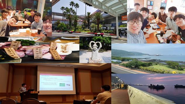 2019 한국통신학회 하계학술대회