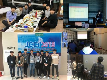 2018 JCCI