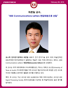 Junil was appointed as an IEEE Communications Letters associate editor.