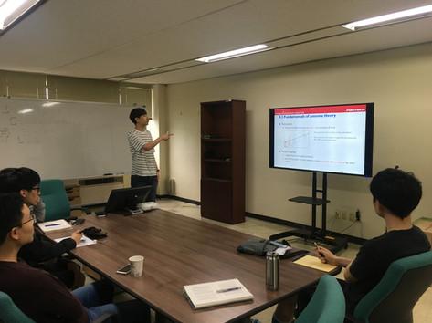 Seminar(12. May. 2017)