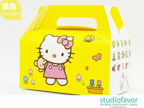 Cake/ Goodies Bag