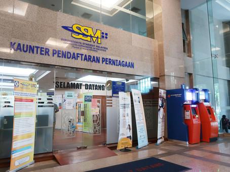 How to Register your Enterprise at SSM