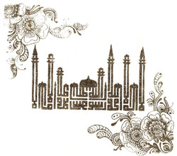 shahadah 2011