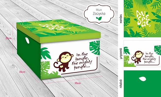 κουτί βάπτισης ζούγκλα