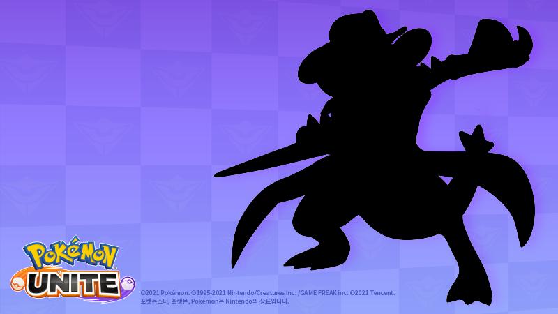 garchomp pokémon unnite nova skin holowear moba de pokémon download