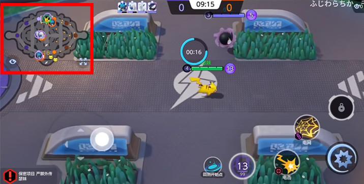 novo mapa pokemon unite gameplay