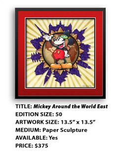 Mickey World East.jpg