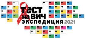 flags2021_logo1.jpg
