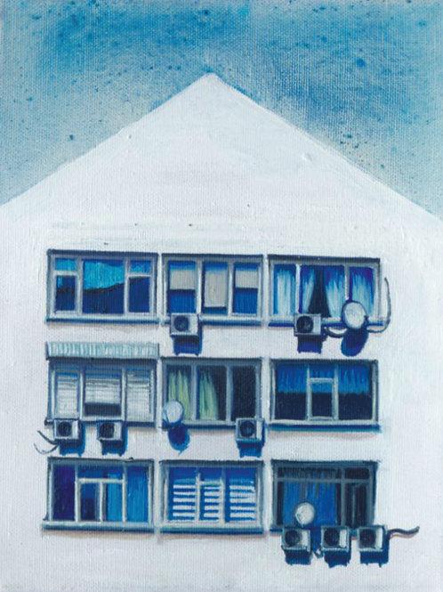 """Under the Same Roof"" 2020 Setenay Alpsoy"