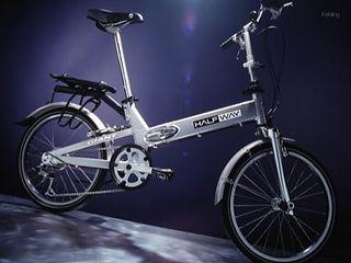 Giant Folding Bike