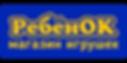лого Ребенок.png