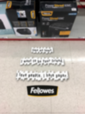 Fellowes OOH4.png