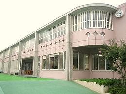 前沢幼稚園