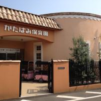 園舎(正門)
