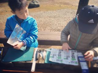 2nd東そのぎ自然体験クラブ