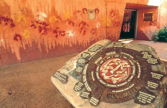 warradjan-cultural-centre.jpg