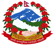 1024px-Emblem_of_Nepal.svg.png
