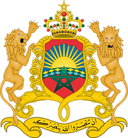 800px-Coat_of_arms_of_Morocco.svg.png