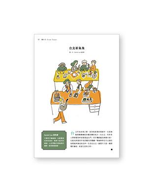 台北畫刊.png