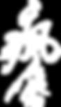 fzn_logo-v-02.png