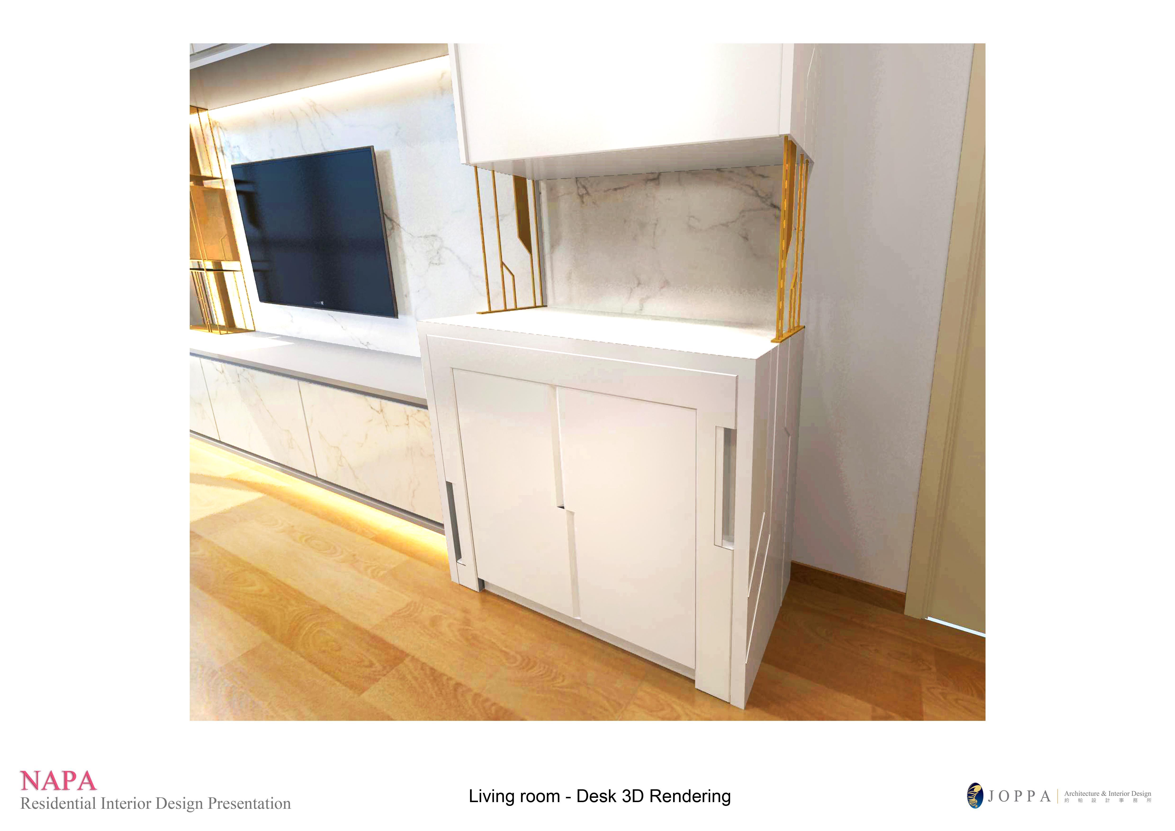 Living room - Desk