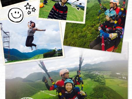 富士山で飛ぶ!