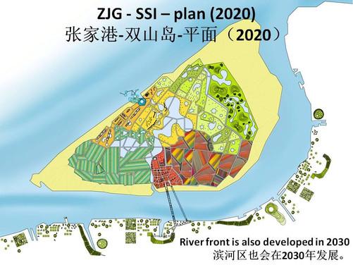 Shuang Shan Island
