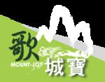 歌山城寶logo-03.png
