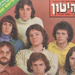 1980-1970