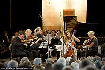 בוטל הפסטיבל הבינלאומי למוזיקה קאמרית