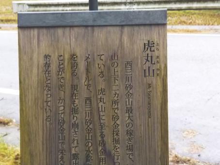 来年こそ世界文化遺産国内推薦へ 笹川集落を散策しました(´▽`)