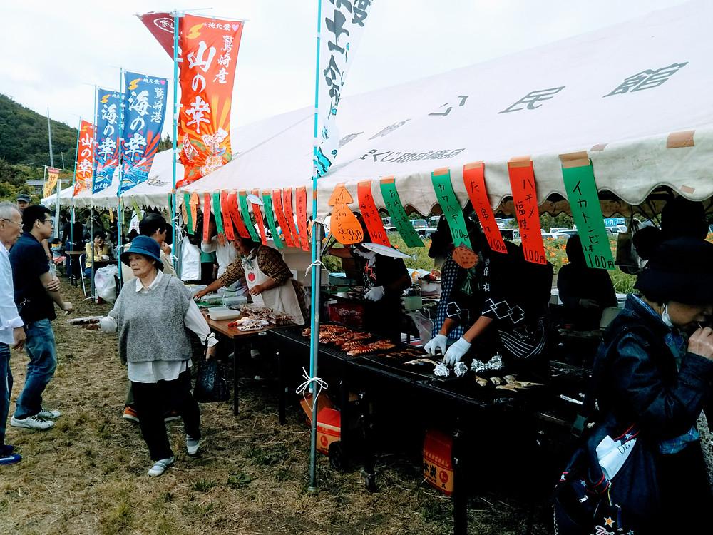 大野亀カンゾウ 佐渡島
