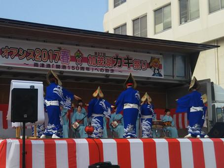 オアシス2017春×加茂湖カキ祭り