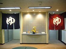 佐渡 旅館 ホテル 温泉宿 展望大浴場 ワーケーション 家族旅行 ファミリー 夫婦 カップル 簡易ベット イス席