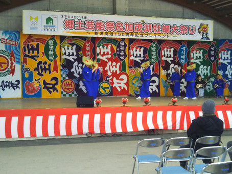 オアシス2018春郷土芸能祭&牡蠣祭り( ゚v^ )