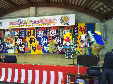 第3回Sea級グルメ佐渡大会開催\(^^@)/