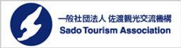 佐渡観光交流機構 旅館 ホテル 温泉宿 椎崎温泉