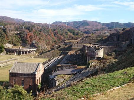 世界文化遺産登録へGO! 北沢浮遊選鉱場~大間港~石扣町(いしはたきまち)