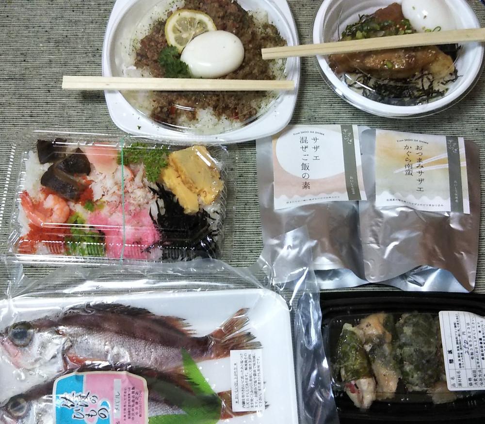 海鮮料理 ブリ ハチメ サザエ 島黒豚 みなとオアシス佐渡両津