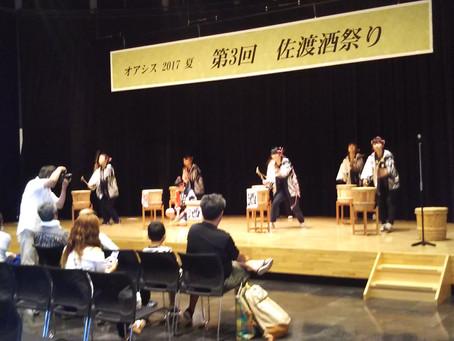 第3回佐渡酒祭り (*´∀`*)