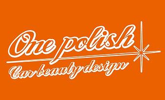 one-polish-5.jpg