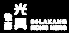 logo BKH 02-02 white.png