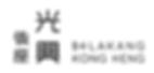 logo BKHeng.png