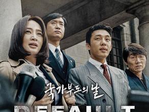 """Análisis económico de la película """"Default"""" sobre la crisis económica de Corea del Sur en 1997"""