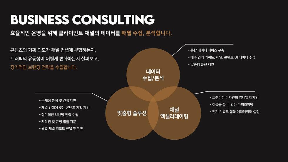 저니마치_회사소개서_홈페이지용-12.jpg