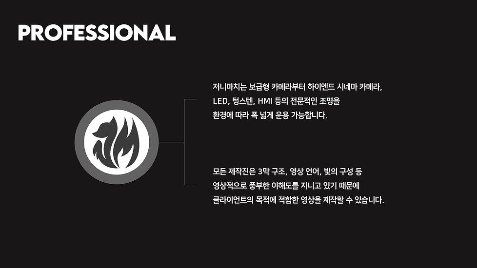 저니마치_회사소개서_홈페이지용-16.jpg