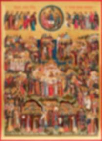 икона всех русских святых.jpg