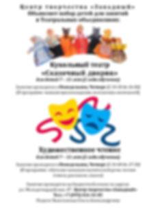 Объявление в кукольный-001.jpg