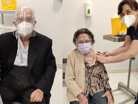 Hospital Militar de Santiago da inicio a proceso de vacunación masiva contra el covid-19